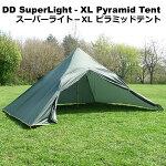 テント軽量DDスーパーライト-XLピラミッドテントSuperLight-XLPyramidTent人気ワンポールテント簡単設営