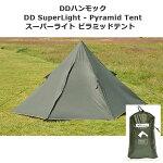 DDSuperLightPyramidTent