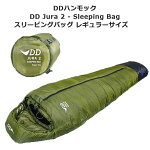 DDJura2SleepingBag-Regular-OG