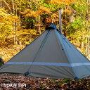 【ポイント10倍】【11月入荷予定】テント ワンポールテント YOKA TIPI ヨカ ティピ 8th ロット 薪ストーブ テント ワンポールテント ソロ yoka tipi ソロキャンプ ふたりソロキャンプ 2人用 ティピ型 アウトドア キャンプ ワンポール テント