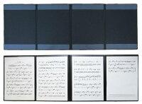 【RSL 最速発送】 4面 楽譜ファイル ピアノ 楽譜 4面台紙 書き込みOK 照明 反射しない