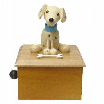メロディードッグ・ダルメシアン(18N標準)【18Nオルゴール/オルゴール曲選択/手作りオルゴール/犬/プレゼント/置物 】