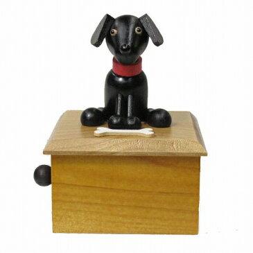 メロディードッグ・ラブラドール(18N標準)【18Nオルゴール/オルゴール曲選択/手作りオルゴール/犬/プレゼント/置物 】
