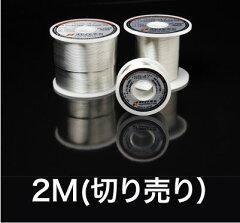 Oyaide /SS-47(音響専用ハンダ):2M (切り売り)