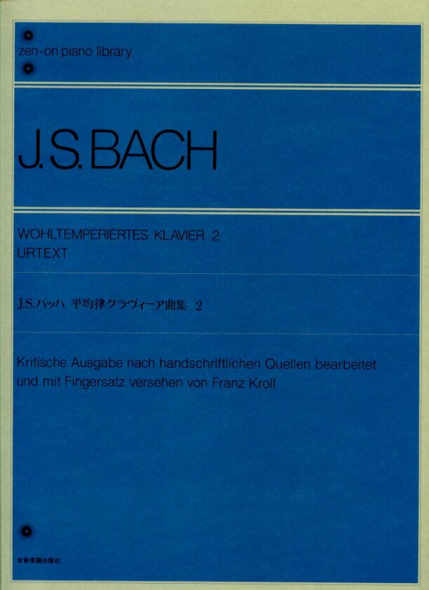 ピアノ・キーボード, その他  (2) (BACH)