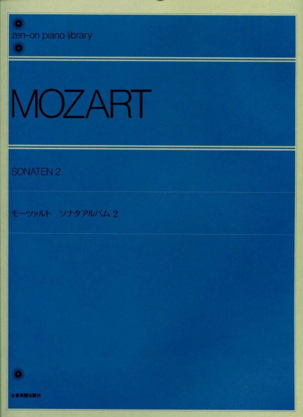 ピアノ・キーボード, その他  (2) (MOZART)