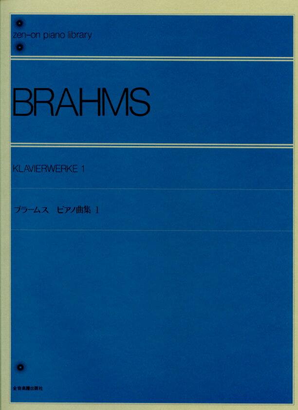 ピアノ・キーボード, その他  (1) (BRAHMS)