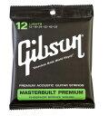 Gibson (ギブソン) SAG-MB12 フォークギター弦 ライトゲージ 3セット