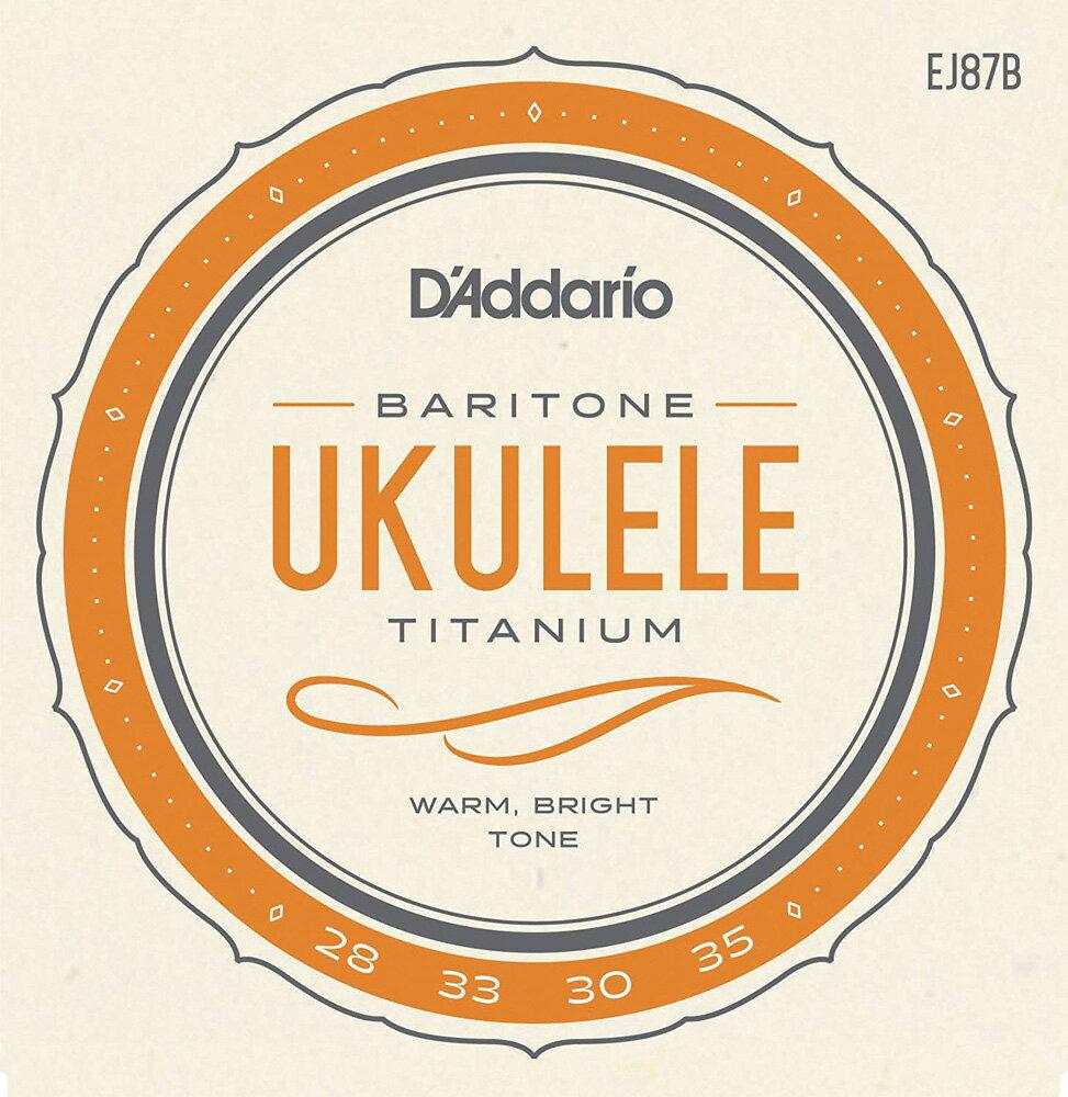 ウクレレ用アクセサリー・パーツ, 弦 DAddario EJ87B Titanium Ukulele, Baritone 2set