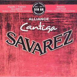 SAVAREZ アリアンス・カンティーガ Normal tension 510AR(Set) を 2set サバレス クラシックギター弦