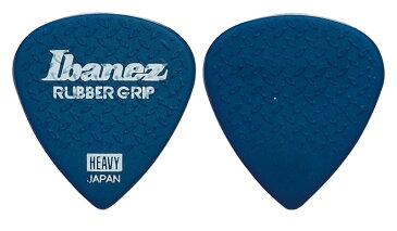Ibanez(アイバニーズ) ギターピック PA16HRG-DB(ダークブルー)HEAVY10枚セット