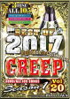 RIP CLOWN / CREEP VOL.20 BEST OF 2017 SEASON 1