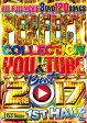 DJ DIGGY / PERFECT COLLECTION YOU & TUBER BEST 2017 1ST HALF