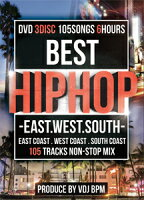 VDJBPM/BESTHIPHOP-EAST.WEST.SOUTH-