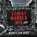 MIGHTY JAM ROCK / STREET MURDER ...