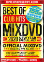 AV8 ALL DJ'S / BEST OF CLUB HITS 2020-NEW YEAR SPECIAL MIXDVD-