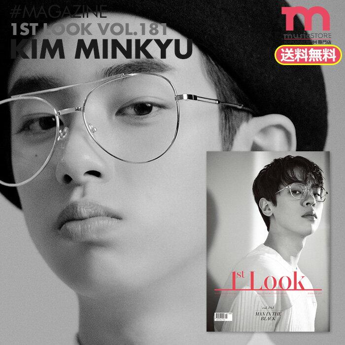 韓国(K-POP)・アジア, 韓国(K-POP)  1st Look 181 20199 PRODUCE X 101