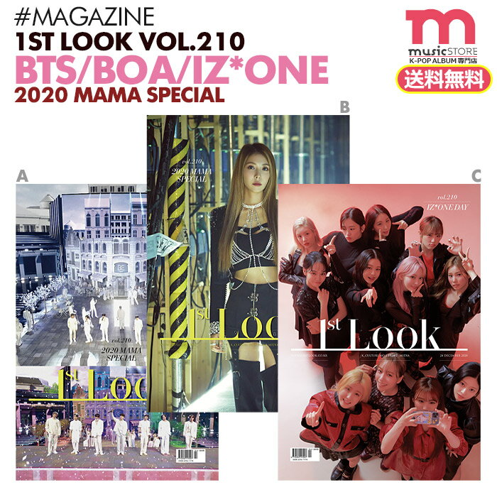 CD, 韓国(K-POP)・アジア  1st Look 210 202012 2020 MAMA BTS BOA IZONE