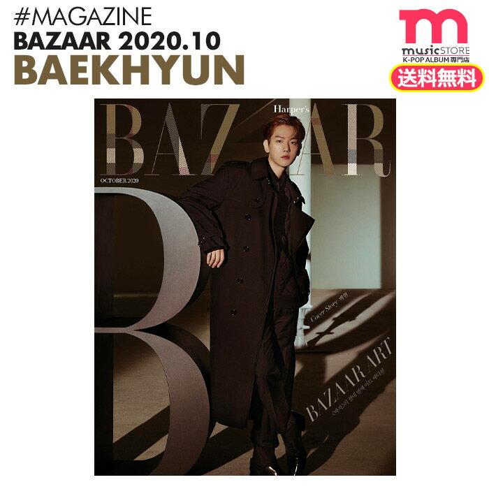 CD, 韓国(K-POP)・アジア  EXO BAZAAR 202010 BAEKHYUN
