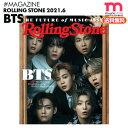 ★送料無料★【 BTS 表紙(団体)&特集 / アメリカ雑誌 Rolling Stone 2021年6月 】【即日発送】防弾少年団 バンタン ローリングストーン【キャンセル不可】