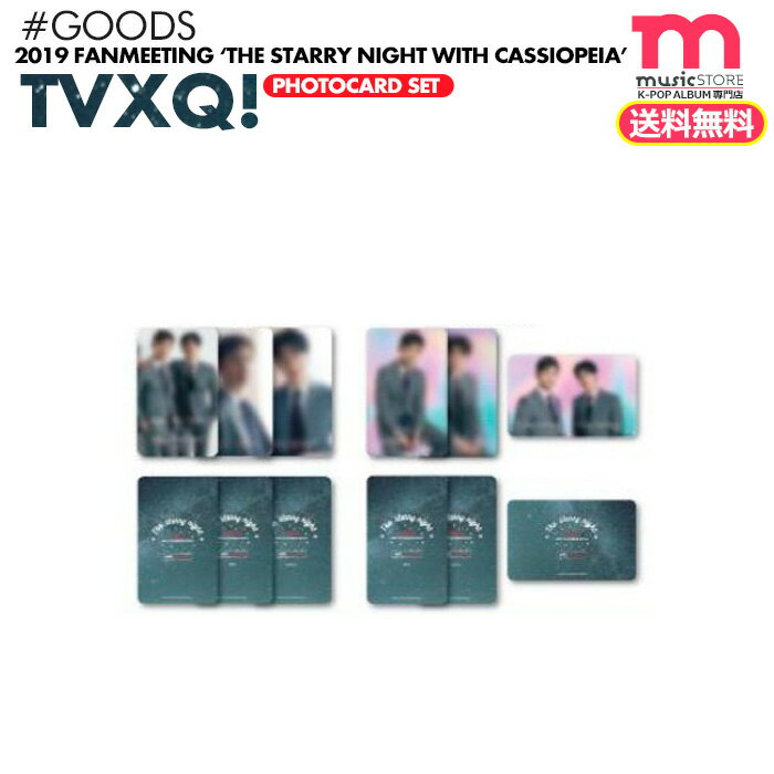CD, 韓国(K-POP)・アジア  PHOTOCARD SET TVXQ! 2019 FANMEETING THE STARRY NIGHT U-KNOW MAX