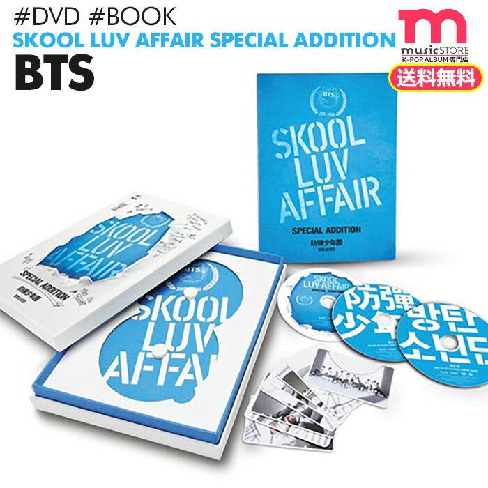 韓国(K-POP)・アジア, 韓国(K-POP)  BTS Skool Luv Affair Special Addition 2DVD DVD