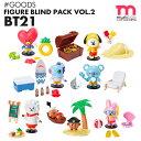 【即日発送】【(キャラクターランダム発送) BT21 Collectible Figure Blind Pack Vol.2 / Summer Vacation Ver 】 BTS 防弾少年団 バンタン コラボ ランダム ブラインドフィギュア 公式商品