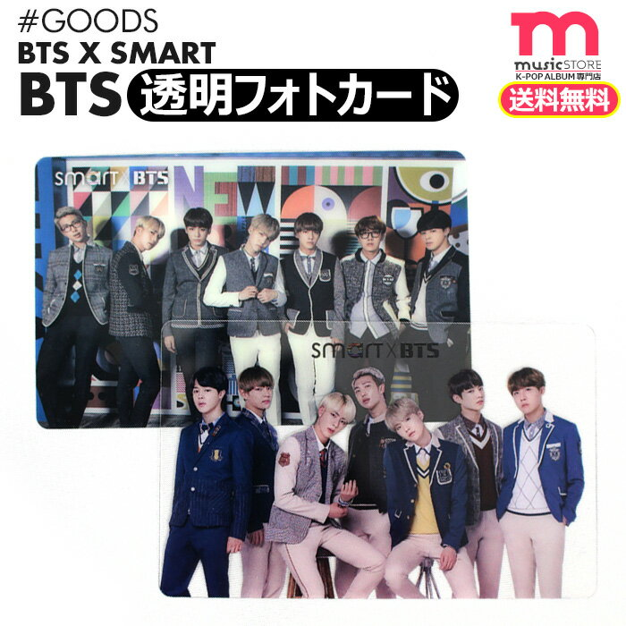 コレクション, その他  BTS SMART 2016 S BTS SMART photocard