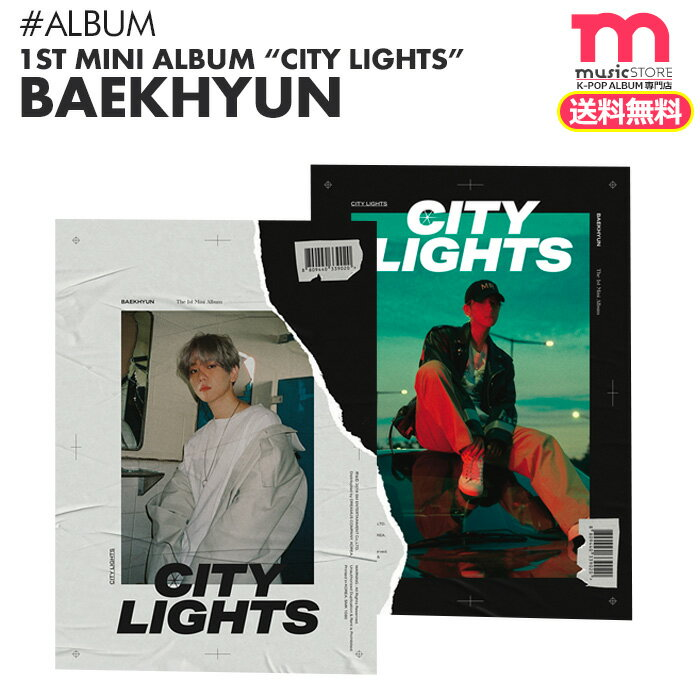 韓国(K-POP)・アジア, 韓国(K-POP) BAEKHYUN 1 City Lights()EXO CD