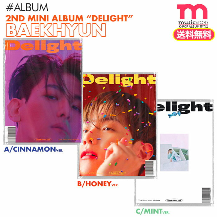 韓国(K-POP)・アジア, 韓国(K-POP) EXO 2 Delight BAEKHYUN CD