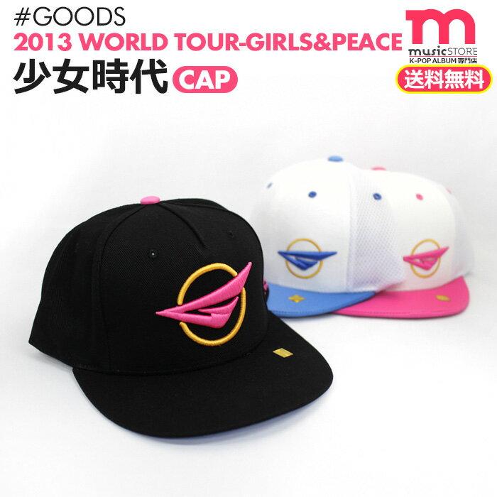 韓国(K-POP)・アジア, 韓国(K-POP)  GirlsPeace Girls Generation