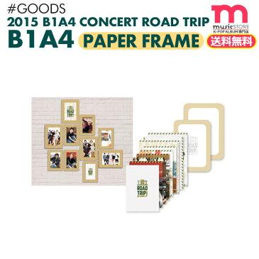 ★送料無料★ 【即日発送】【B1A4 PAPER FRAME】 2014 B1A4 ROAD TRIP TO SEOUL 公式グッズ