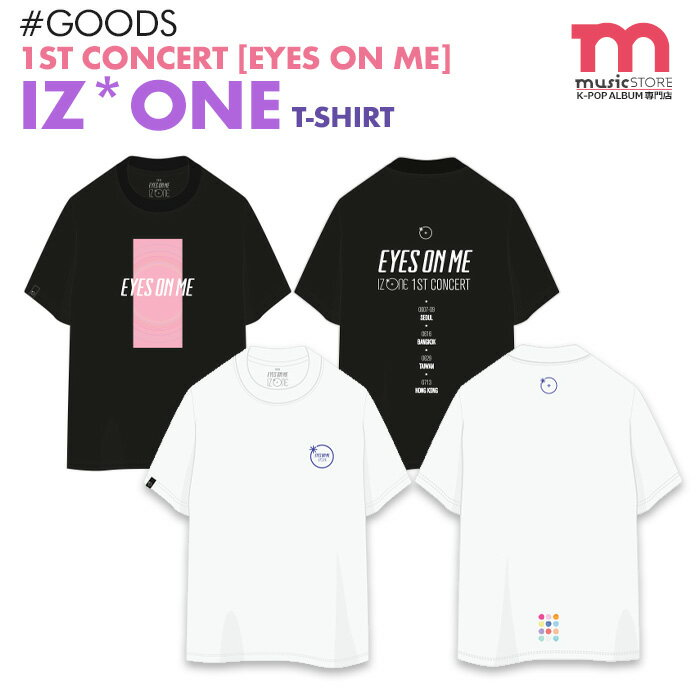 韓国(K-POP)・アジア, 韓国(K-POP)  IZONE T IZONE 1ST CONCERT EYES ON ME