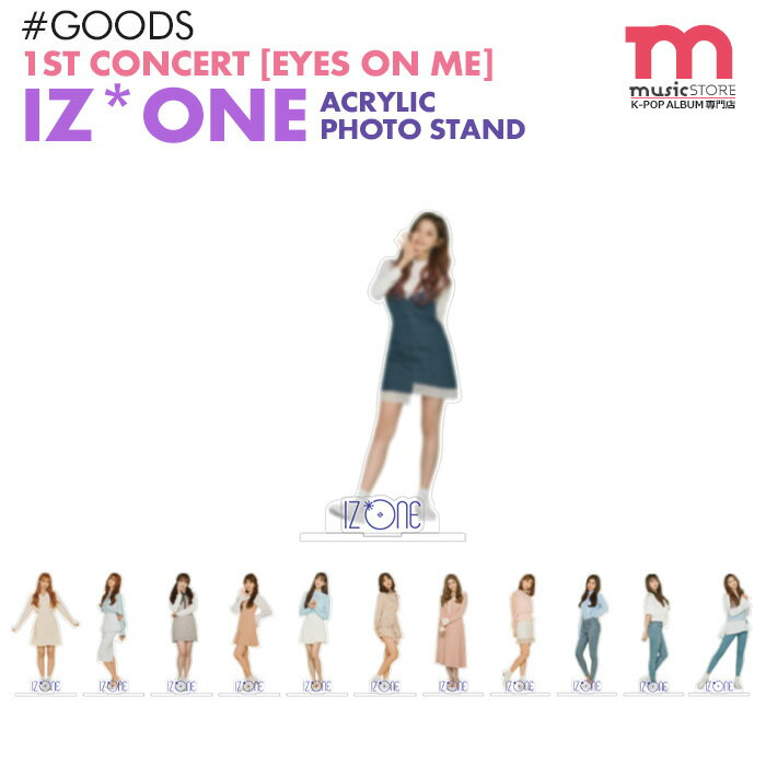 韓国(K-POP)・アジア, 韓国(K-POP)  IZONE IZONE 1ST CONCERT EYES ON ME