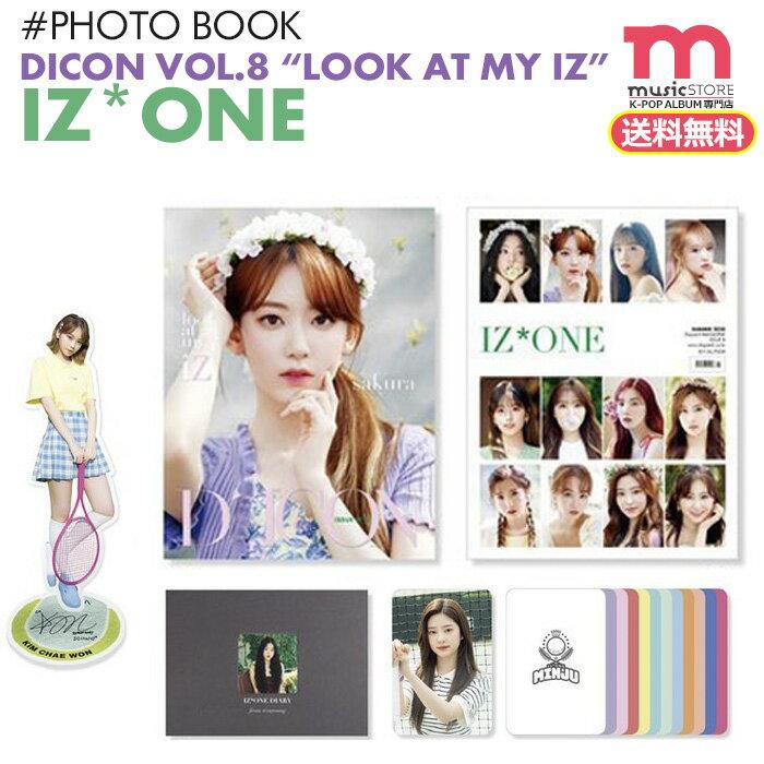CD, 韓国(K-POP)・アジア Dicon VOL.8 IZONE look at my iZ PHOTOBOOK
