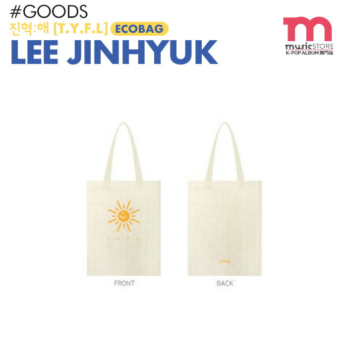 韓国(K-POP)・アジア, 韓国(K-POP)  BABY SUN ECO BAG UP10TION Wei PRODUCE X 101 T.Y.F.L
