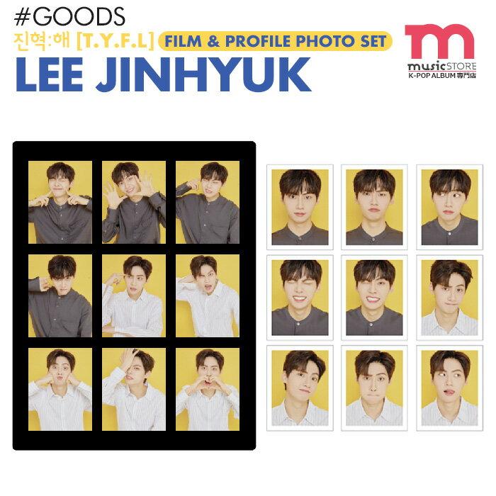 韓国(K-POP)・アジア, 韓国(K-POP)  PHOTO FILM PROFILE PHOTO SET UP10TION Wei PRODUCE X 101 T.Y.F.L