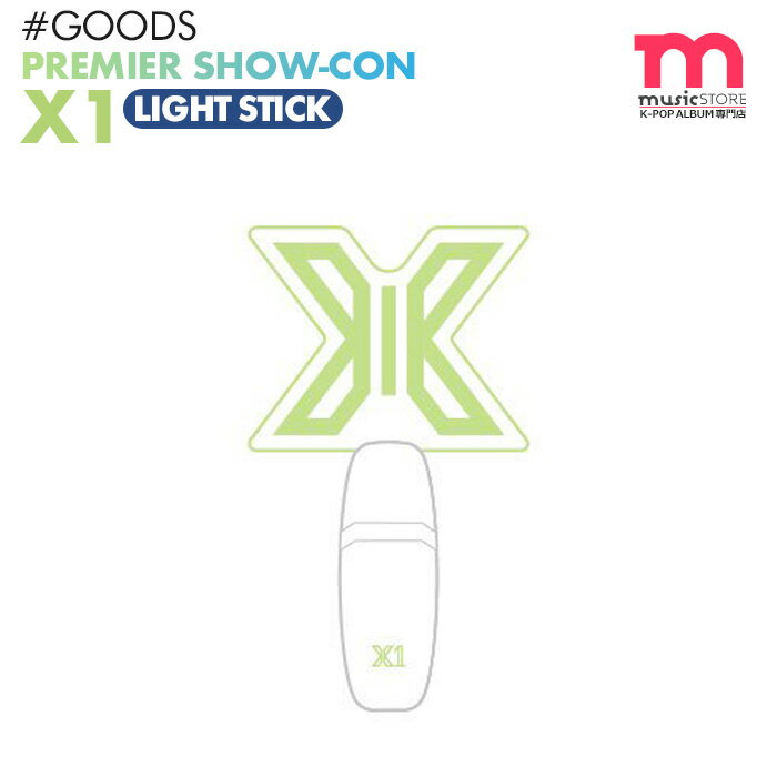 コレクション, その他 X1 X1 1st Mini Album PREMIERE SHOW-CON FAN LIGHTSTICK PRODUCE X 101