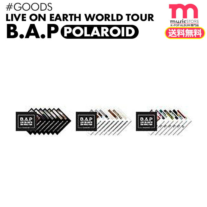 コレクション, その他  B.A.P B.A.P Live On Earth 2016 in SEOUL