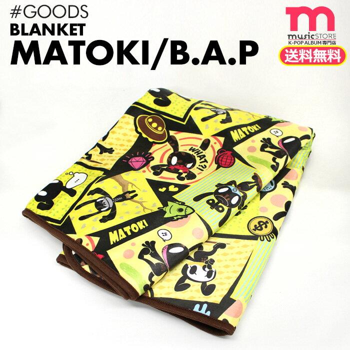 コレクション, その他  B.A.P MATRIX ver B.A.P 4th mini MATRIX