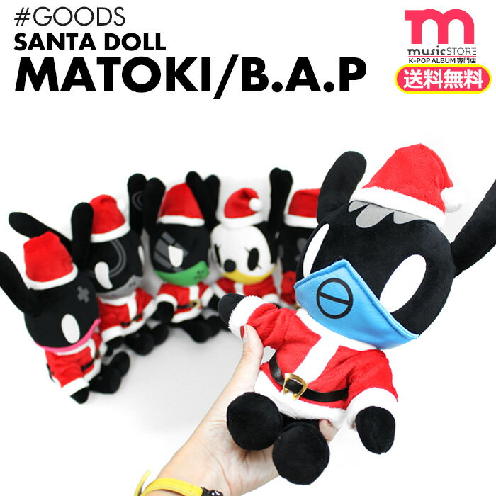 コレクション, その他  B.A.P SANTA MATRIX ver B.A.P 4th mini MATRIX MATOKI