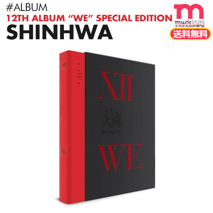 韓国(K-POP)・アジア, 韓国(K-POP)  4 (SHINHWA) SPECIAL EDITION We 12 MEMORY()