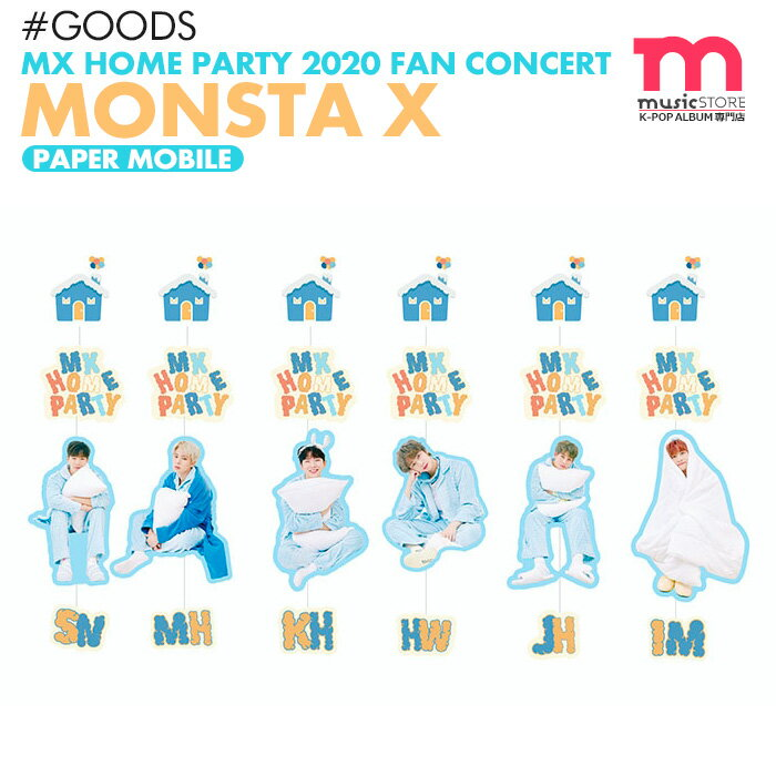 韓国(K-POP)・アジア, 韓国(K-POP) MONSTA X PAPER MOBILE MX HOME PARTY 2020 FAN CONCERT