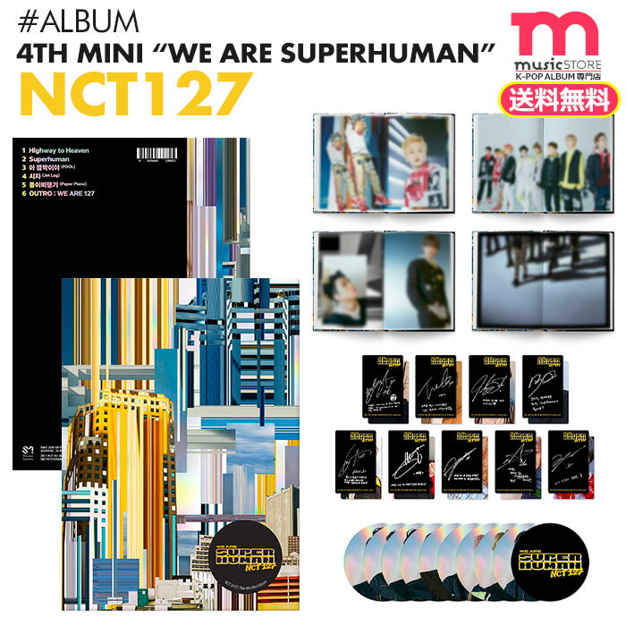 韓国(K-POP)・アジア, 韓国(K-POP) () CD NCT127 4 NCT 127 WE ARE SUPERHUMAN