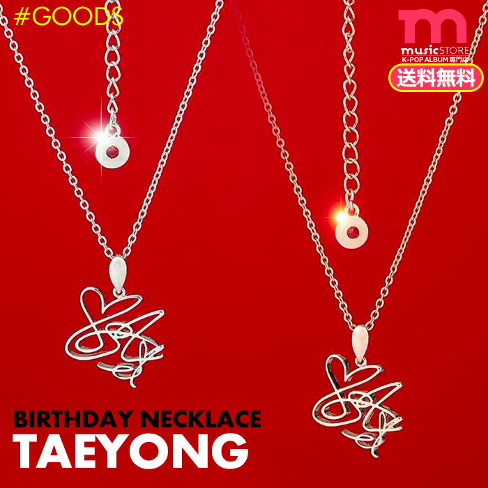 韓国(K-POP)・アジア, 韓国(K-POP) NCT127 ARTIST 1 TAEYONG BIRTHDAY NECKLACE SUM SMTOWN GIFTSHOP