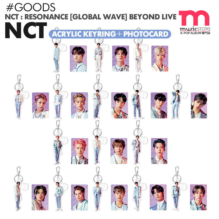韓国(K-POP)・アジア, 韓国(K-POP) NCT127 NCT DREAM ACRYLIC KEYRINGPHOTOCARD SET 1NCT : RESONANCE GLOBAL WAVE Beyond LIVE SMTOWN