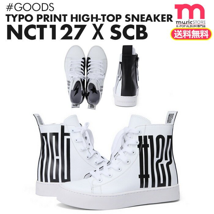 韓国(K-POP)・アジア, 韓国(K-POP)  NCT127 SCB Typo print high-top sneakers NCT127 SUPERCOMMA B
