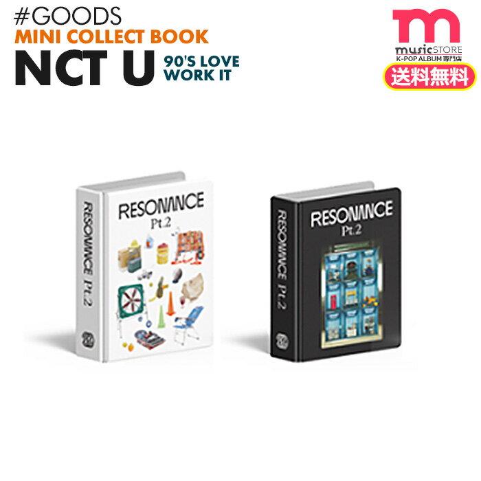 CD, 韓国(K-POP)・アジア  NCT U COLLECT BOOK RESONANCE Pt. 2 SMTOWN