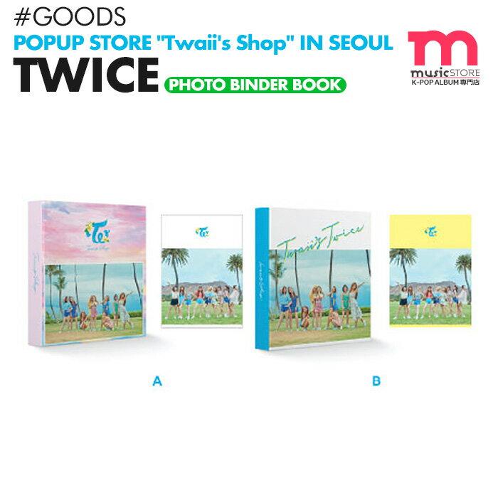 韓国(K-POP)・アジア, 韓国(K-POP)  TWICE POP-UP STORE Twaiis Shop