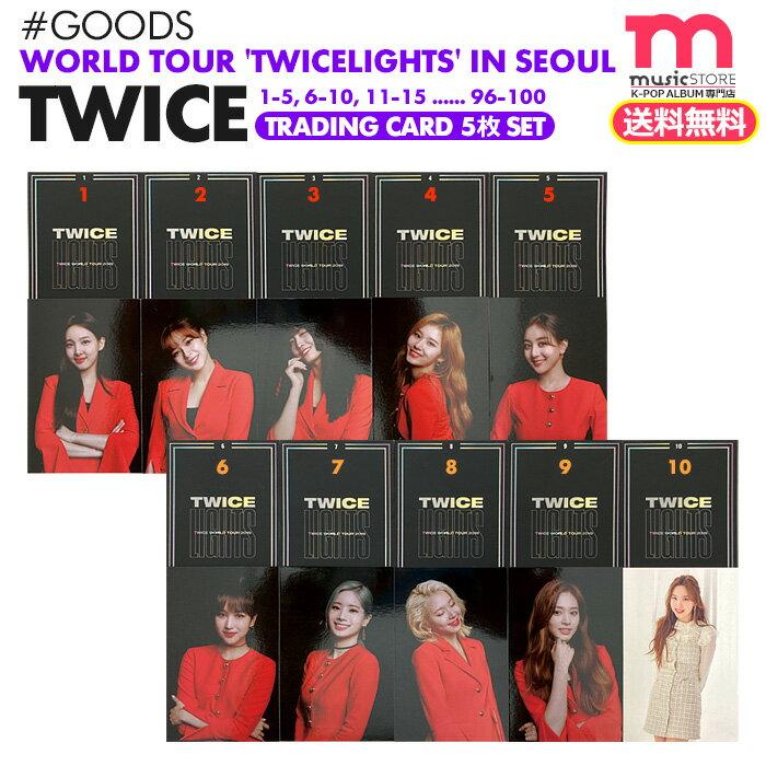 CD, 韓国(K-POP)・アジア  TWICE LIGHTS 5 WORLD TOUR
